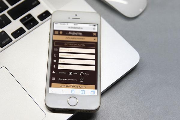 Создание мобильной версии сайта на поддомене